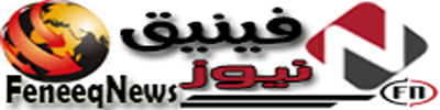 Feneeq News